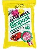 土の入れ替え不要!100%植物性有機【土壌改良材ヴァラリス・バイオポスト】:1.5kg