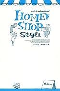 HOME SHOP style(単行本)