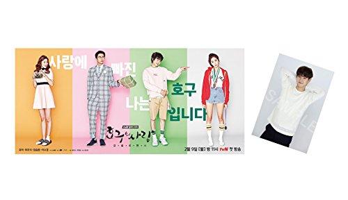【早期購入特典あり】ホグの愛 DVD-BOX1(ポストカード付)
