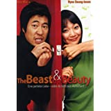 "The Beast & the Beautyvon ""Shin Min-ah"""