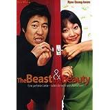 "The Beast & the Beautyvon ""Shin Min-ah"""