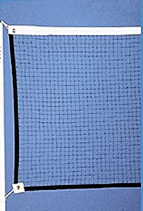Badminton Net from Gared by Gared