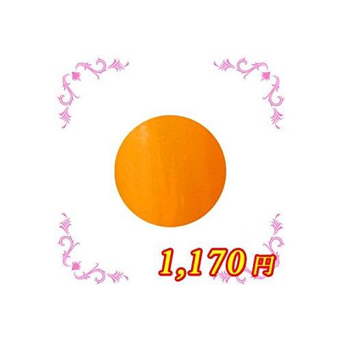 アンジェル カラージェル AL15M イマザトオレンジ