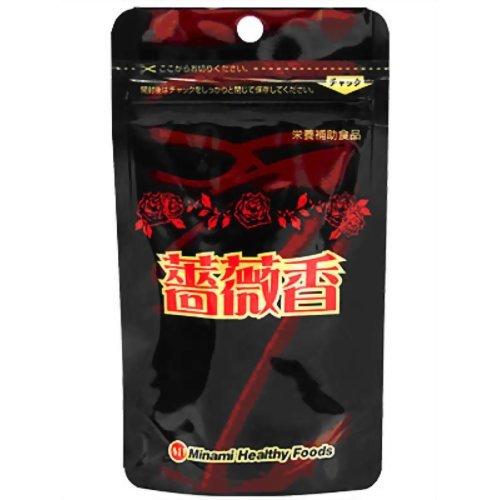 ミナミヘルシーフーズ 薔薇香 2,000mg×10粒