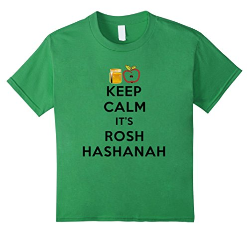 Kids Best Jewish New Year Shirt Gift Keep Calm It's Rosh Hashanah 12 Grass