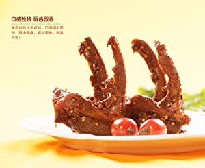 DD2 Chinese Special Snack food:duck frame of zhou hei ya 200g and 600g (600g)