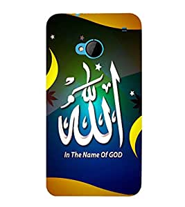 printtech Allah God Muslim Back Case Cover for HTC One M7::HTC M7