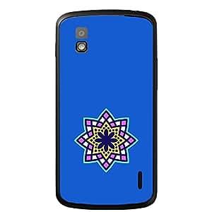 Skin4gadgets Artistically Drawn Mandala Tattoo In Pastel Colors -Royal Blue, No.14 Phone Skin for NEXUS 4