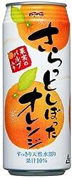 ダイドードリンコ さらっとしぼったオレンジ 490g×24本