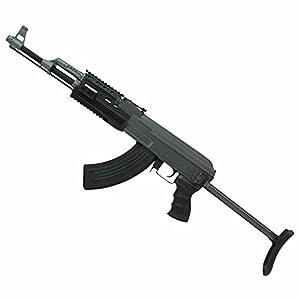 Softair Mod. AK47-S Tactical (CM028BMG) mit Metallgearbox Energie: <0,5J