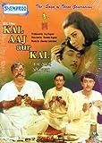 Kal Aaj Aur Kal [DVD]