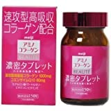 Supplement Meiji Amino Collagen BEAUTE 150 Tablets