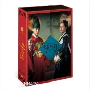 Korean drama DVD, The Moon That Embraces the Sun DVD (Korea MBC Drama) 14 Discs , Limited edition for the director's cuts. [Region Code : 3]
