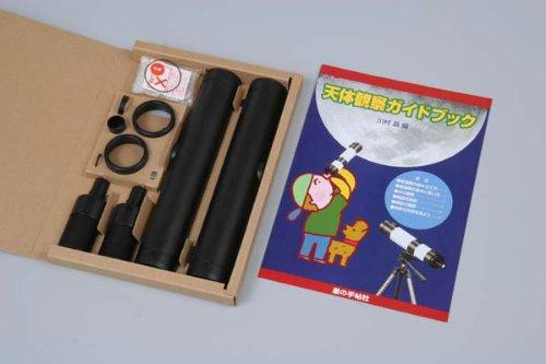 Astronomical Telescope Kit 35