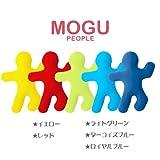 【MOGU】モグ MOGU ピープルクッション 全長約60cm イエロー