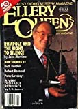 Ellery Queens Mystery Magazine. July,1991. Vol. 98 No. 1. Whole Number 585. John Mortimer [Rumpole], P D James +. (ELLERY QUEENS MYSTERY MAGAZINE, Volume 98)