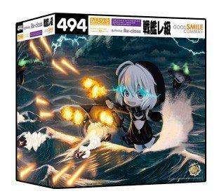 WF2015 ねんどろいど 艦隊これくしょん -艦これ- 戦艦レ級 フィギュア