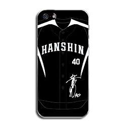 『40 鶴岡 一成』サイン入り! 阪神タイガース iPhone5 5s ケース ユニフォーム柄(ビジター) カバー アイフォン5 SoftBank au docomo TL-STAR