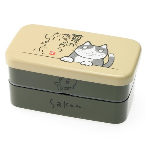 Kotobuki 2-Tiered Bento Box, Sakon Cat