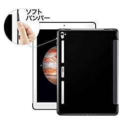 iPad Pro 9.7 inch Case, iPad Pro 9.7 Case, ESR [Perfect Match with Smart Keyboard] Slim Fit Shell Case [Soft TPU Bumper] [Corner Protection] Back Cover for iPad Pro 9.7 inch 2016_Black