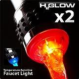 H2Glow(tm) | LED Faucet Light | Temperature Sensitive | 2 Pack