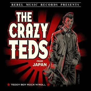 7-Teddy Boy Rock'n'roll