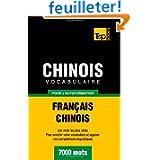 Vocabulaire français-chinois pour l'autoformation. 7000 mots
