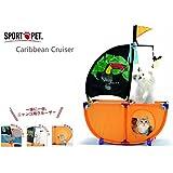 Sport Pet Designs-New Cat Pirates of the Caribbean Corsair Ship Kitten Toys 0337