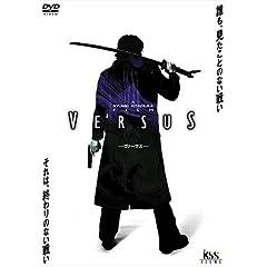 VERSUS ���@�[�T�X [DVD]