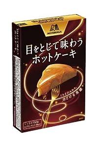 森永製菓 目をとじて味わうホットケーキ 180g×3箱
