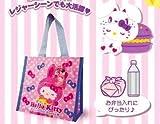 Hello Kitty Grocery Bag (Sanrio Japan Licensed)