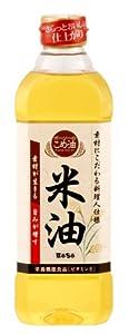ボーソー米油 600g