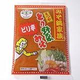 ピリ辛味 【まつや とり野菜みそ】  1箱(12袋入り)
