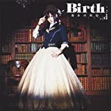 Birth-喜多村英梨