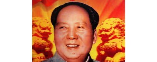 中国3大リーダー画 3D立体画