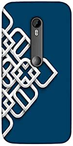 Snoogg 3d white ornament in arabic style Hard Back Case Cover Shield For Motorola G 3rd generation (Moto G3)