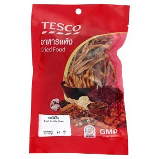 tesco-dried-lily-flower