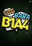 "B1A4 1st CONCERT ""BABA B1A4""IN JAPAN [DVD]"
