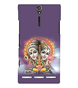 printtech Lord God Om Namah Shivaya Back Case Cover for Sony Xperia S Lt26i