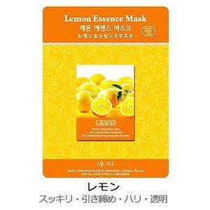 MJーCAREエッセンスマスク レモン10枚セット