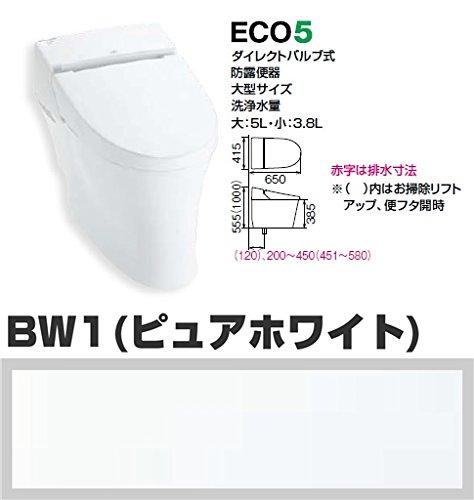 サティスSタイプリトイレ D-S528H(GBC-S12H+DV-S528H) 一般地 シャワートイレ一体型便器 SR8 ECO5 INAX/イナックス/LIXIL/リクシル トイレ 壁リモコン BW1(ピュアホワイト)