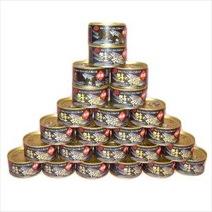 鮭の中骨水煮缶詰 (24缶)
