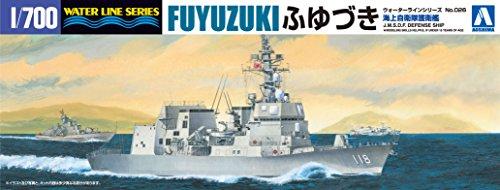 青島文化教材社 1/700 ウォーターラインシリーズ 海上自衛隊 護衛艦 ふゆづき プラモデル 026