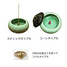 blue voyage 陶器 香炉 蓋 お香立て付 直径11cm (緑)