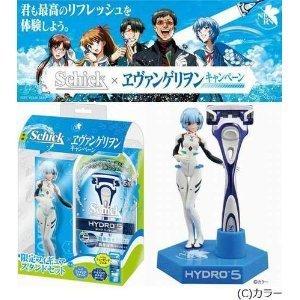 Schick Hydro 5 w/Rey Figure Stand (Evangelion) [Limited Edition]