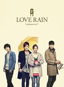ラブレイン<劇場ver.>禁じられた愛