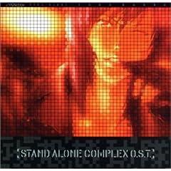�U�k�@���� STAND ALONE COMPLEX O.S.T.