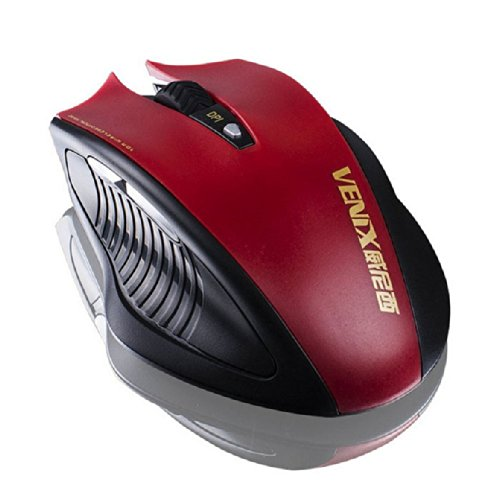 Best Wireless Gaming Mouse 2014