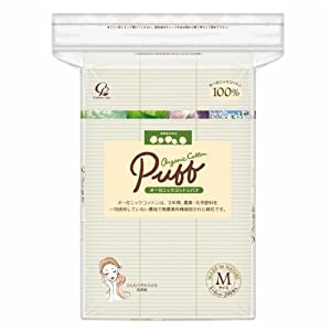 Cotton Labo ORGANIC Cotton Puff Size M (200pc)