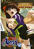 Cover art for  Arisa 2